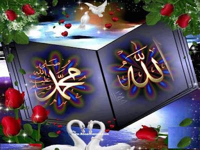Kaligrafi Tulisan Allah Muhammad Cikimm Com
