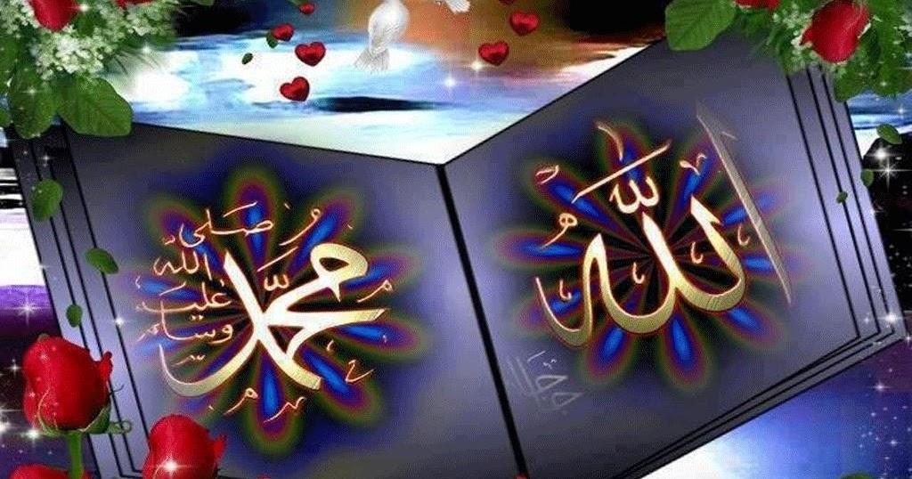 Kaligrafi Allah Dan Muhammad 3d Nusagates