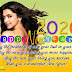 Happy new year 2020 wishes for friends and family in hindi