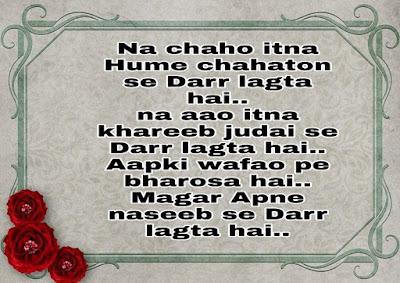 Na chaho itna Hume - Love Shayari