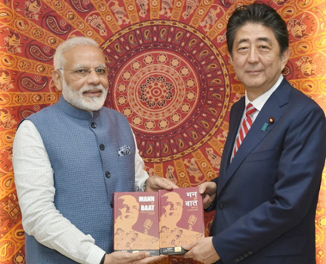 india-japan-become-fast-friends-now