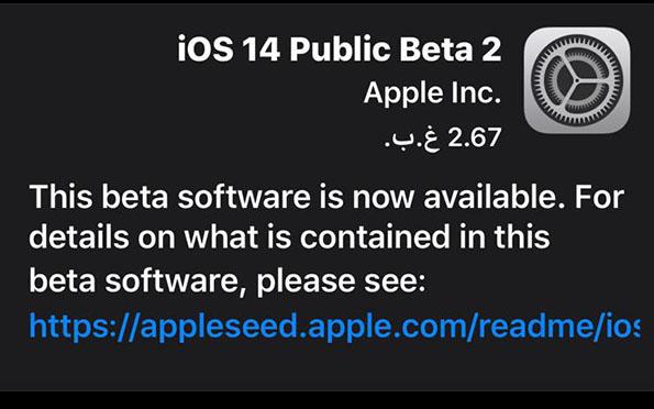 طريقة تنزيل تحديث iOS 14 Public Beta 2 للآيفون والآيباد