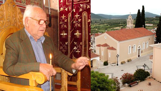 ΄Εφυγε από τη ζωή ο επί 57 ολόκληρα χρόνια δεξιός ψάλτης της Αγίας Τριάδος Λυγουριού