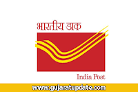 India Post (Indian Postal Department) Gujarat Circle Recruitment for 1826 Gramin Dak Sevak (GDS) Posts 2020