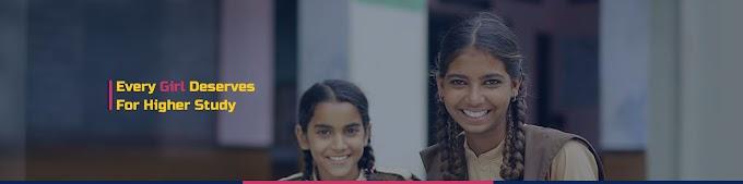 गार्गी एवं बालिका प्रोत्साहन पुरस्कार  ऑनलाइन आवेदन 2021...Gargi and balika protsahan purskar 2021
