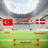 تقرير مبارة سويسرا و تركيا بطولة امم اوروبا