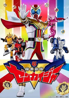 Kikai Sentai Zenkaiger - 05 Subtitle Indonesia and English