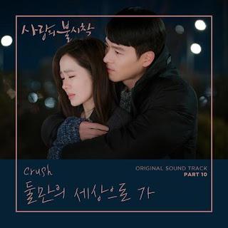 Download Lagu Mp3 Crush – Let Us Go [Crash Landing On You OST Part.10]