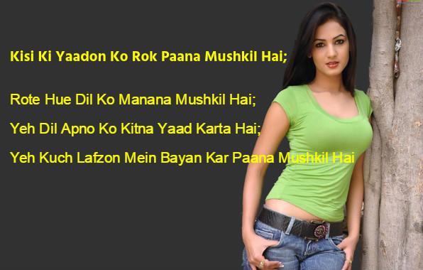 Images hi images shayari : Hindi Love and sad Shayari images