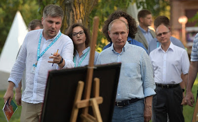 Vladimir Putin at the Tavrida Educational Forum.