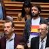 Republicanos portugueses rechazan al rey Felipe VI en el parlamento