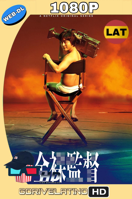 El director desnudo (2019) NF WEB-DL 1080p (Latino-Japonés) MKV