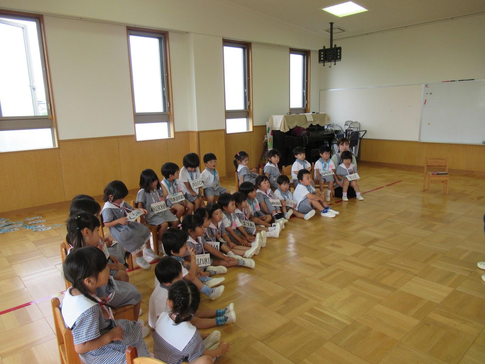 美鳥幼稚園: 英語で遊ぼう 年少組