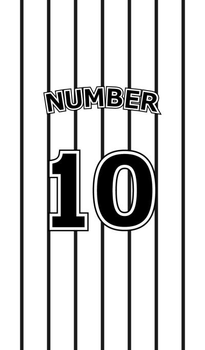 Number 10 stripe version