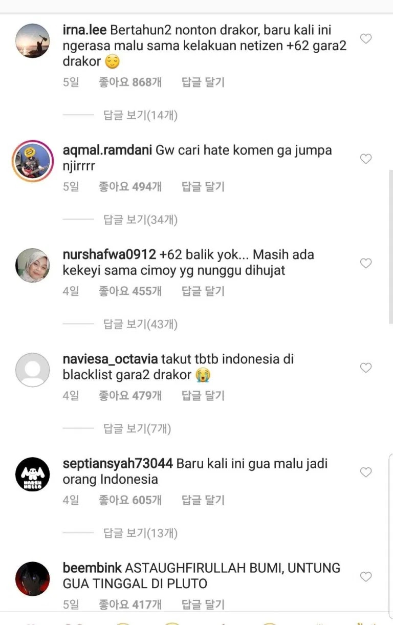 Korean Netizens Reaction After Han So Hee Floods Bad Comments From Indonesian Netizens