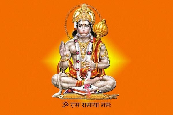jai hanuman wishes sms quotes status images in hindi