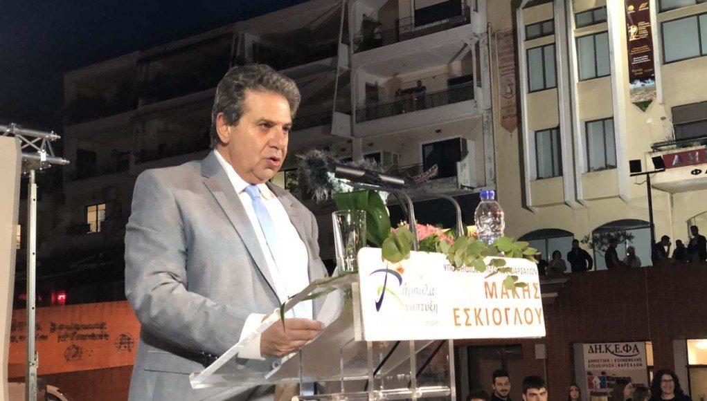 Αλλάζουν Δήμαρχο τα Φάρσαλα - Με μεγάλη διαφορά εκλέγεται ο Μάκης Εσκίογλου