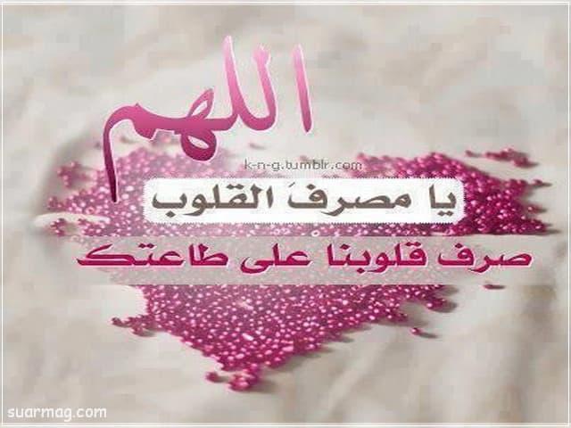 بوستات دينيه رائعه مكتوبه 5   religious written posts 5