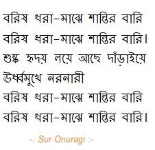 https://suronuragi.blogspot.com/