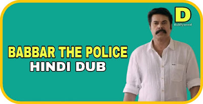Babbar The Police Hindi Dubbed Movie