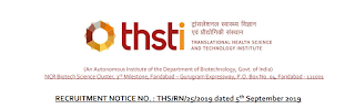 THSTI Section Officer, Management Assistant Recruitment 2019 – Application Form