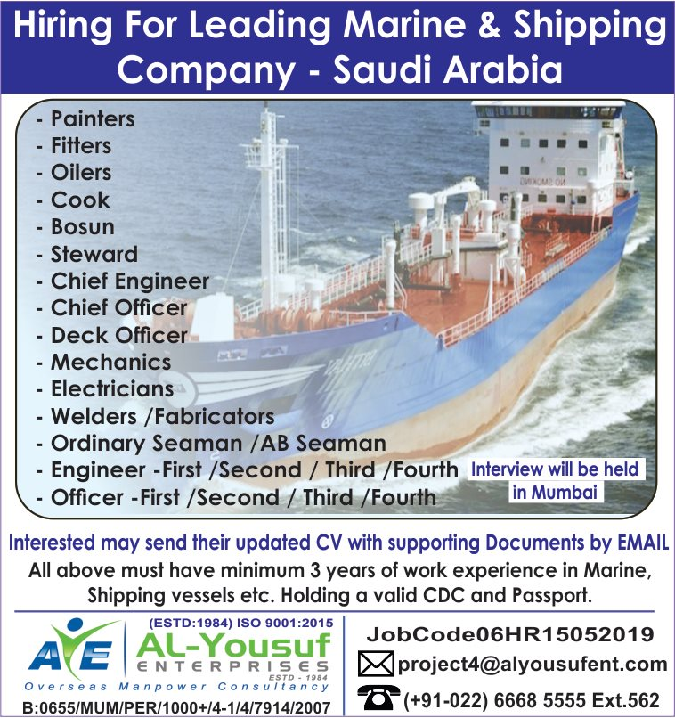 hiring for Leading Marine & Shipping Company Saudi Arabia
