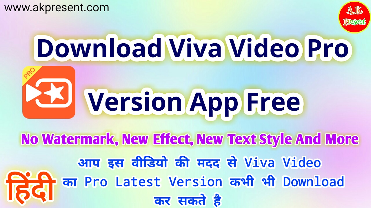 viva video maker with song app download