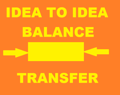 Idea to Idea Balance Transfer कैसे करे