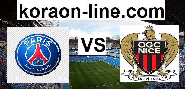 كورة اون لاين مشاهدة مباراة نيس وباريس سان جيرمان بث مباشر 20-09-2020 الدوري الفرنسي