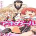 Aho Girl BD Subtitle Indonesia Episode 1 - 12(END) Batch - Animekompi