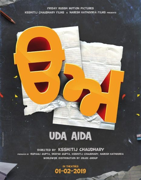 Uda Aida next upcoming punjabi movie first look, Neeru Bajwa, Tarsem Jassar movie Poster of download first look, release date