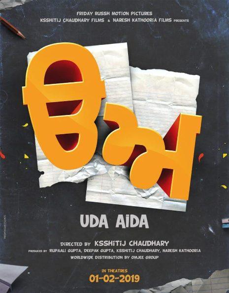 full cast and crew of Punjabi movie Uda Aida 2019 wiki, Uda Aida story, release date, Uda Aida Actress name poster, trailer, Photos, Wallapper