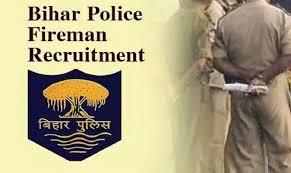 बिहार पुलिस में 2380 पदों पर भर्ती