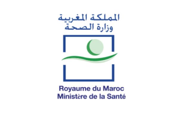 concours-ministere-de-la-sante- maroc alwadifa
