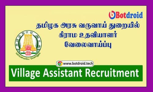 Revenue Department Recruitment 2021, Apply for Village Assistant Job Vacancies