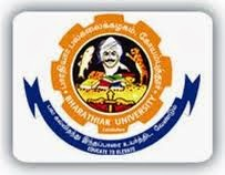 Bharathiar University Time Table 2014 - PG, UG, MBA, Distance Education, CPOP