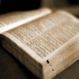 hiri i parezisueshem, Veprat 7:51, riperteritja