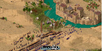 لعبة صلاح الدين القديمة