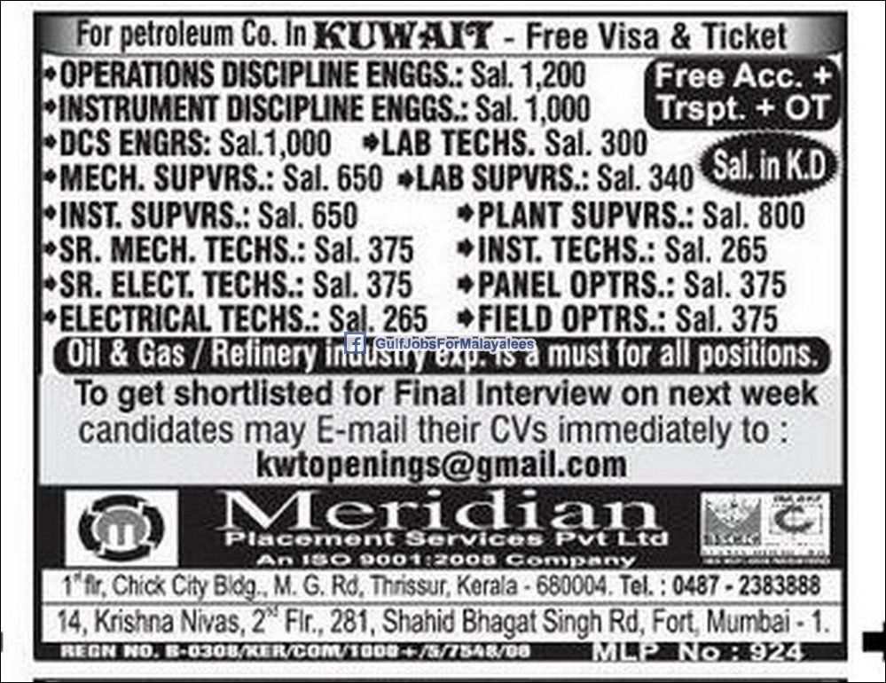 Free Visa Jobs At Kuwait Oil Company - Inspirational Interior style