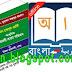 লুগাত অভিধান আরবি উর্দু বাংলা islamic translation knowlage book