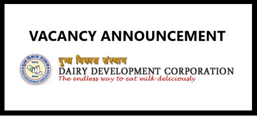 Jobs at Dairy Development Corporation (DDC)