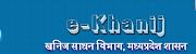 e Khanij MP Portal | mining.mp.gov.in | Stockist Registration / Verify e-TP | e khanij e-TP Registration | Vehicle e-Registration for Mining | Check Stockist Registration Status Online