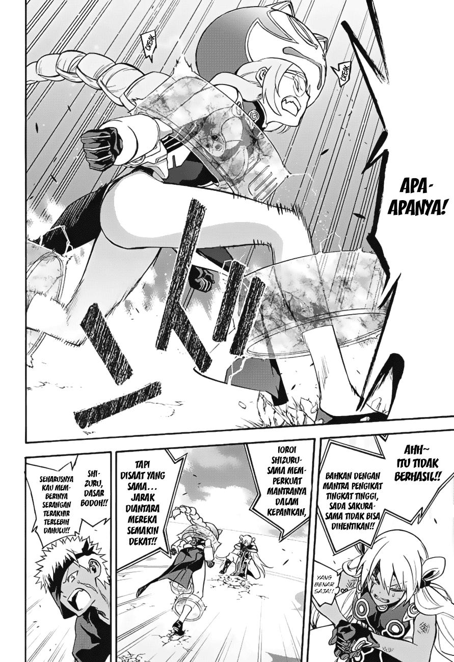 Sousei no Onmyouji Chapter 41-34