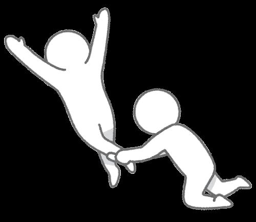 足を引っ張る人のイラスト(棒人間)