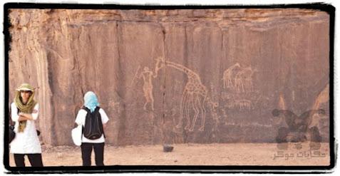 كهوف تاسيلي الغامضة | قصص من الخيال تحكيها رمال الصحراء في شمال إفريقيا