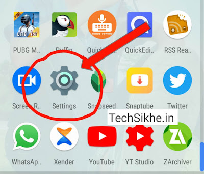 Phone ko reset kaise karen in Hindi