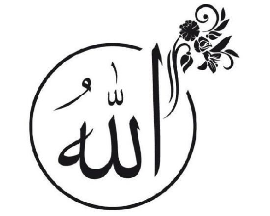 menggambar kaligrafi allah