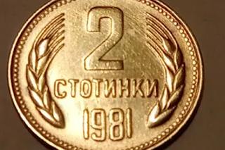 Рядка монета от 2 стотинки