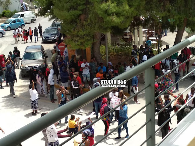 Πορεία μεταναστών στο Πόρτο Χέλι Αργολίδας