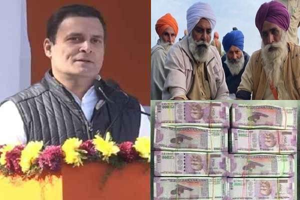 rahul-gandhi-told-punjab-kisan-richer-in-india